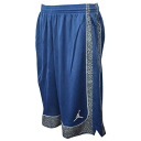 NIKE JORDAN ELE 2.0 shorts (French blue/cement)