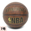 SPALDING NBA heritage basketball