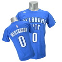 Adidas NBA Thunder # 0 Russell Westbrook NET NUMBER t-shirt (blue)