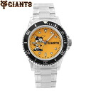 Yomiuri Giants Javits type players divers watch