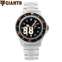 Yomiuri Giants # 88 Hara tatsuyuki Tak players divers type watch