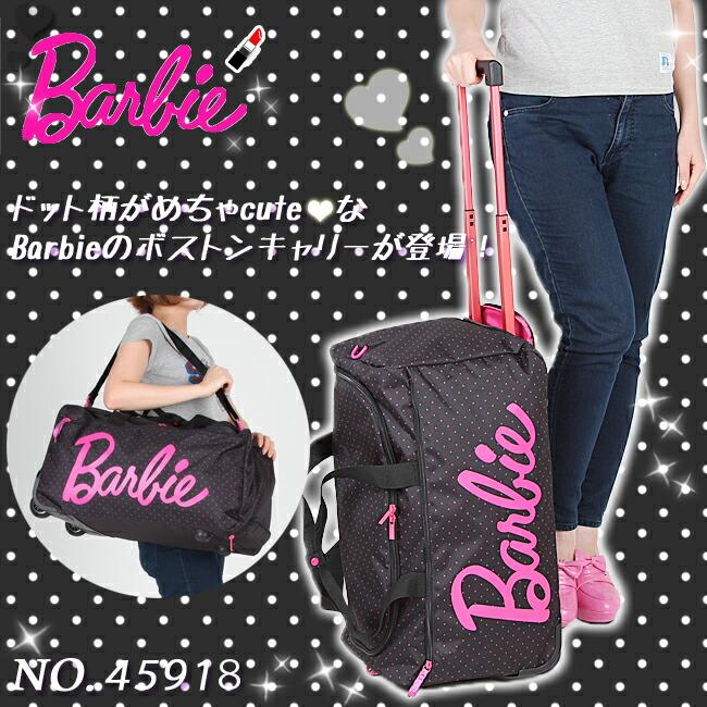 Barbie バービー リズドット 2WAYボストンキャリー 40L 45918