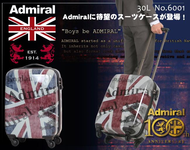 Admiral キャリーケース