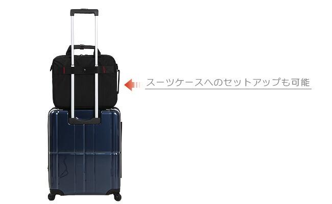 アルファ 4865 ビジネスバッグ ブリーフケース