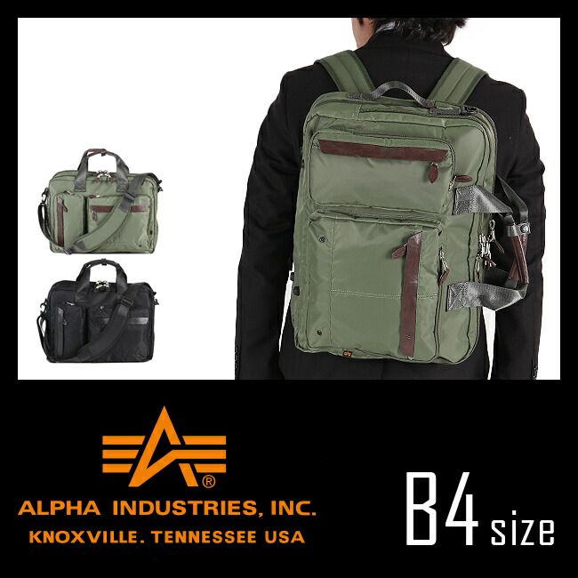 アルファ ビジネスバッグ ブリーフケース