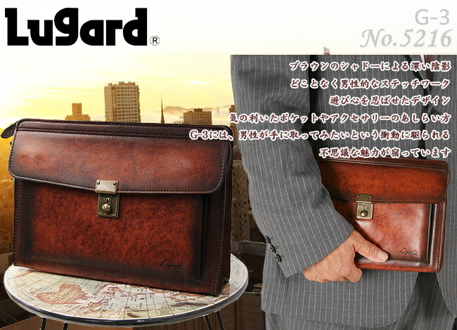 青木鞄 Lugard ラガード G-3 ジー・スリー