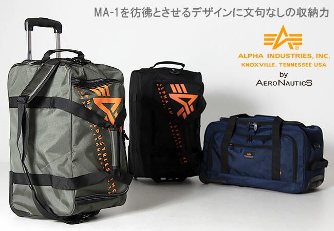 アルファ alpha-4863