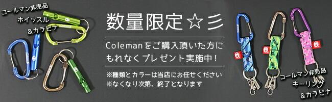 Coleman ������ޥ� �Υ٥�ƥ�