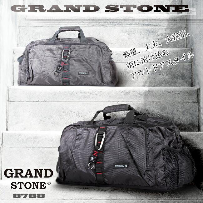 グランドストーン ボストンバッグ 8788