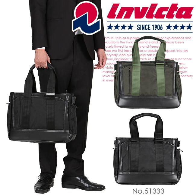 インビクタ ビジネスバッグ 51333