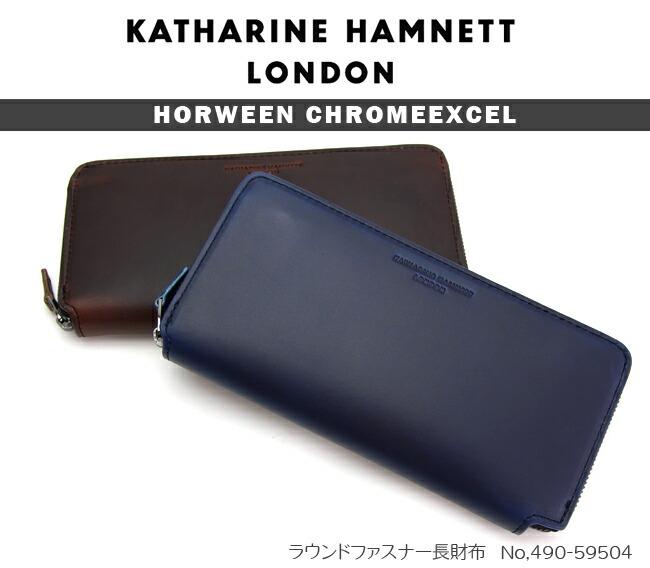 キャサリンハムネット 長財布