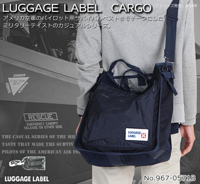 porter cargo