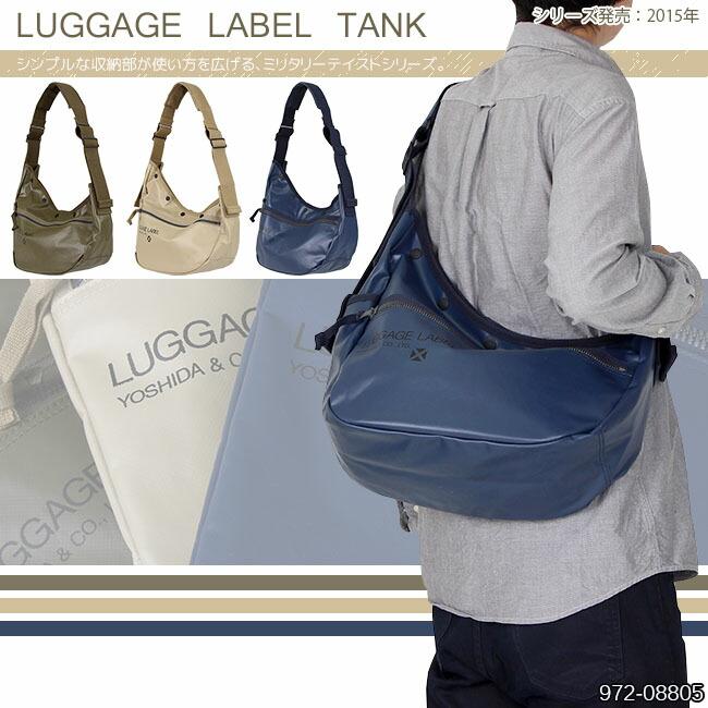 ラゲッジレーベル タンク ショルダーバッグ 972-08805