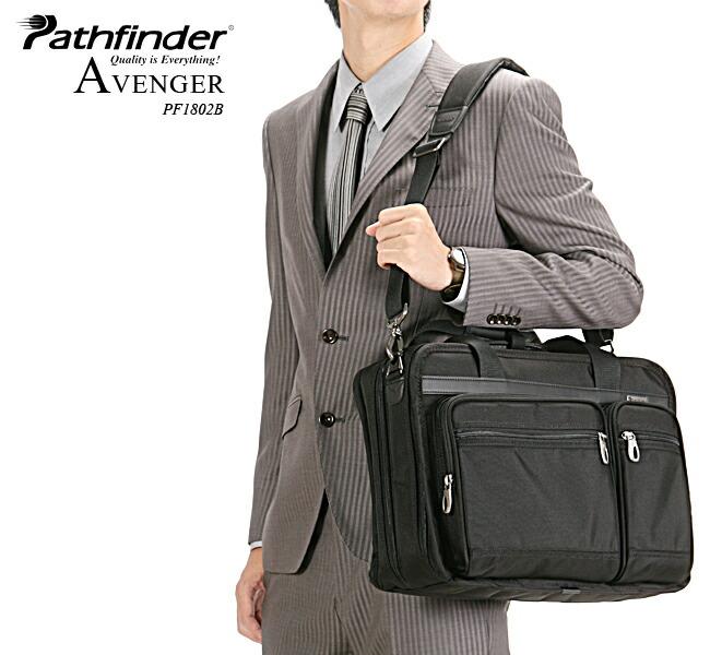 パスファインダー アベンジャー ブリーフケース ビジネスバッグ