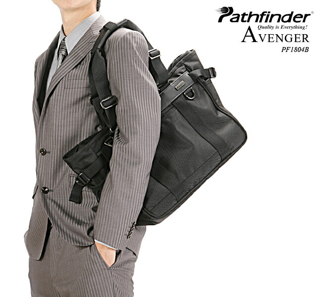 パスファインダー アベンジャー トートバッグ ブリーフケース ビジネスバッグ