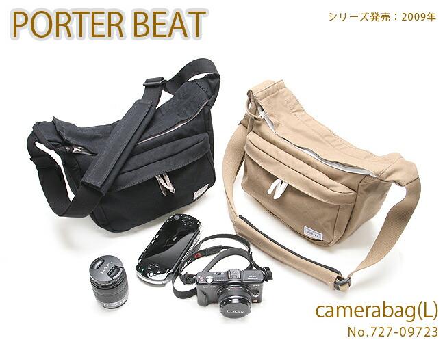 ポーター ビート カメラバッグ