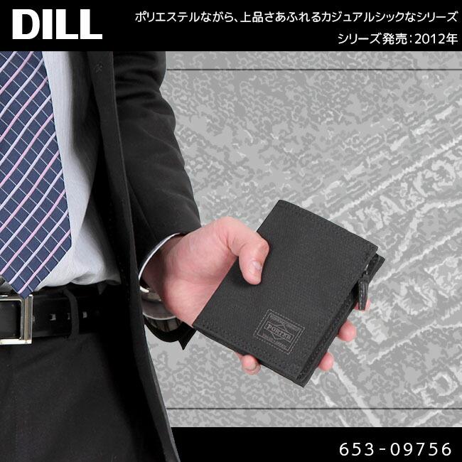 ポーター ディル 二つ折り財布 653-09756