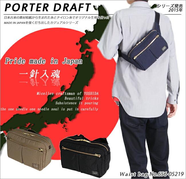 PORTERDRAFT �ݡ����� �ɥ�ե� �������ȥХå���656-05219��