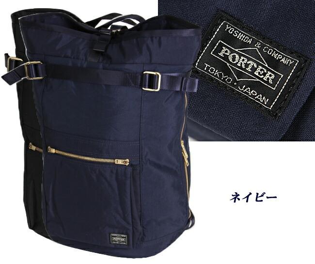 PORTERDRAFT ポーター ドラフト バックパック【656-05220】