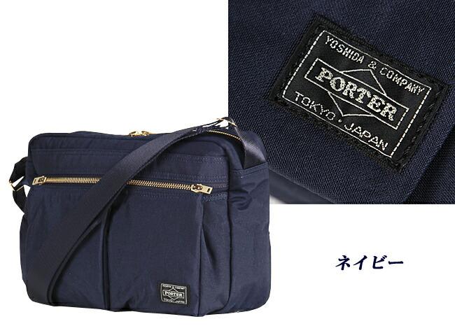 PORTER ポーター ドラフト ショルダーバッグ 656-06174