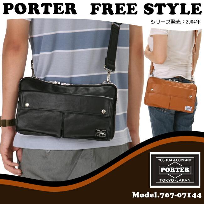 ポーター 707-07144