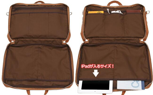 ポーター 吉田カバン 707-08208