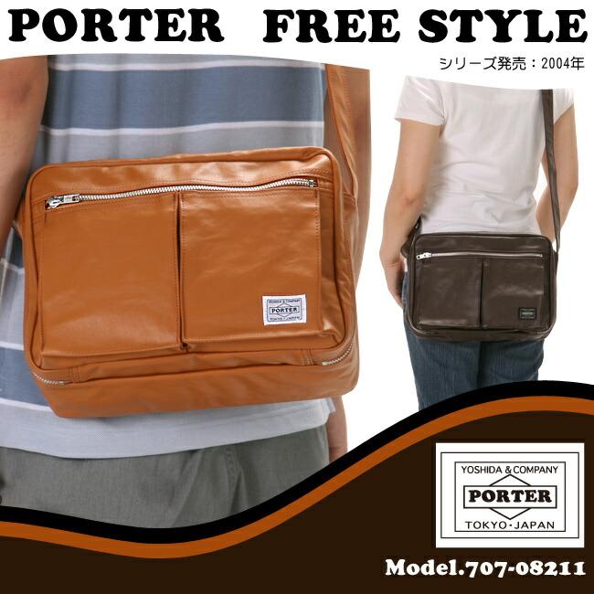 ポーター 070-08211
