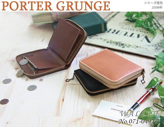 PORTER GRUNGE グランジ 財布