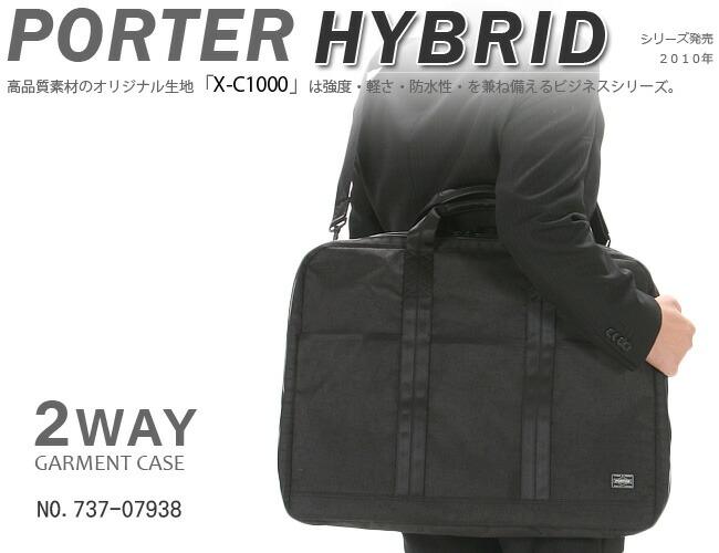 ポーター ハイブリッド 737-07938