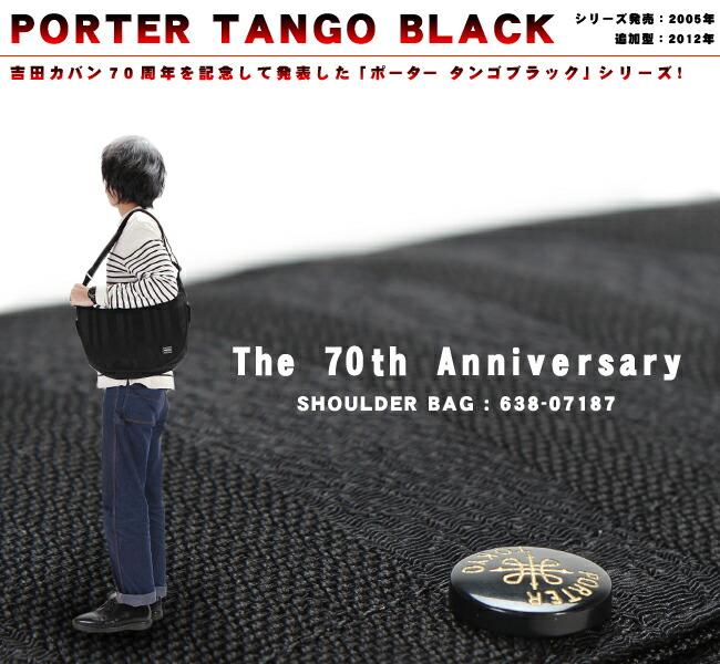 ポーター タンゴブラック ショルダーバッグ