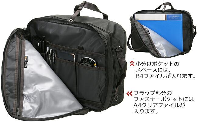 吉田カバン ポーター 627-06560