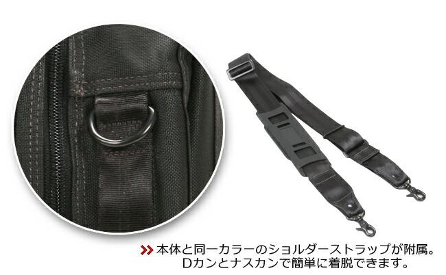 吉田カバン ポーター 627-06561