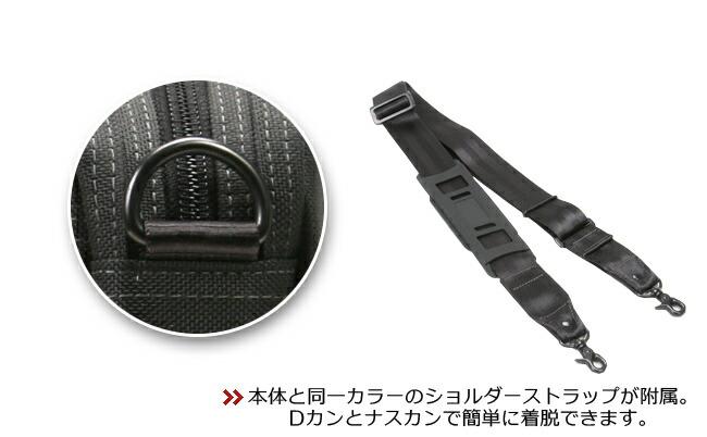 吉田カバン ポーター 627-07503