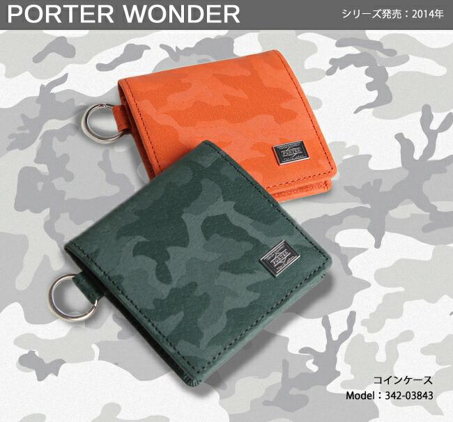 �ݡ����� ������ PORTER WONDER
