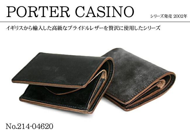 ポーター カジノ 二つ折り財布