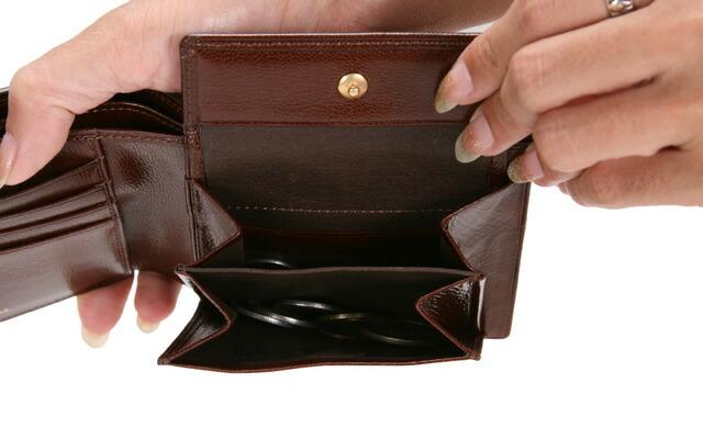 ポーター、「ベット」、革財布、半札