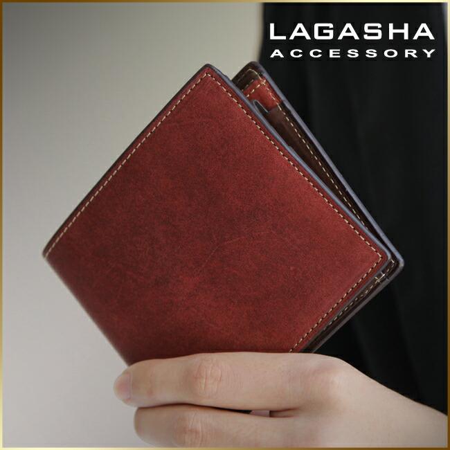 ラガシャ LAGASHA