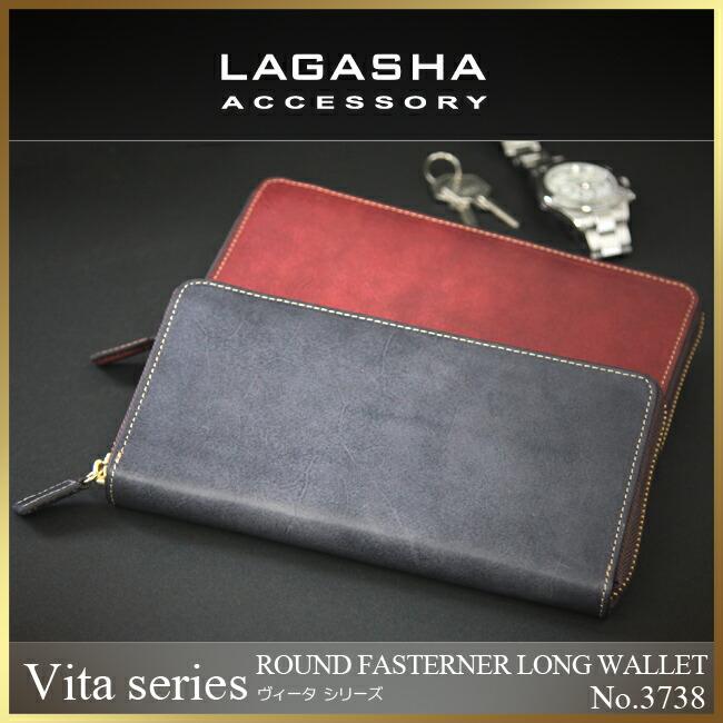 ラガシャ LAGASYA ラウンドファスナー財布