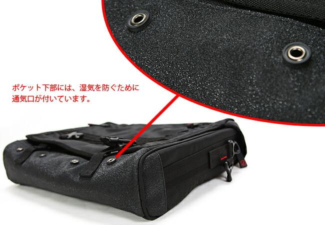 吉田カバン・ポーター ブリーフケース