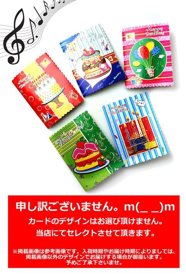 Permalink to 楽天 無料 バースデー カード