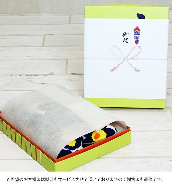 アルテック生地使用 おむつポーチ 北欧 雑貨 花柄 消臭 ギフト ベビー用品 キッズアイテム 育児グッズ 旅行ポーチ トラベルポーチ トラベルケース おしりふき キッズバッグ