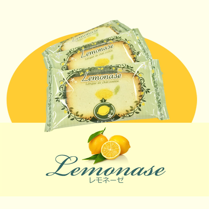 ��Τ֤ɤ� Lemonase ���͡���