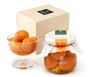 Senbiki shop home office (せんびきや) apricot (apricot) syrup pickles (three bottles case)