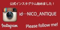 ニ公式インスタグラムinstagram