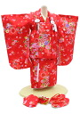 Arrival at 3 years old girl celebration - No. 314 (a kimono:) Red / overcoat: Red / overcoat set / 753) 60% OFF