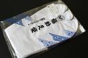 Bargain tetron broadband / domestic fukusuke white tabi (four Chase / Dacron broadband / bleached back / size 22.5-28.0 to / Japan products / 3489/3471)