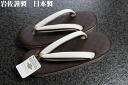 Iwasa carefully made / fashion sandals - Ichimatsu doll - No. 30172 -2 (台:) The chocolate / stand side: Beige / clog thong: Wear it the / usual times with the white / domestic production / Osaka, Osaka Iwasa / safeguard; / )% OFF for fashion