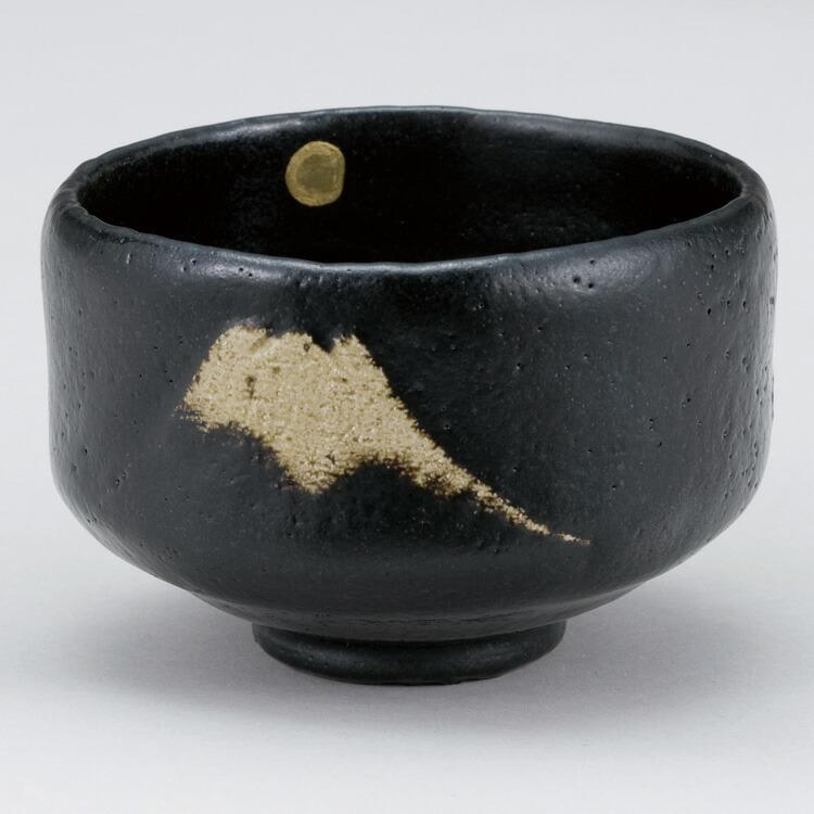 Senkien Japanese Green Tea Rakuten Global Market