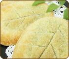 木の葉パイ 抹茶