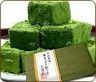 京都・宇治抹茶生チョコレート『お薄茶』